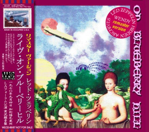 画像1: LED ZEPPELIN-LIVE ON BLUEBERRY HILL remaster version 【2CD】 (1)