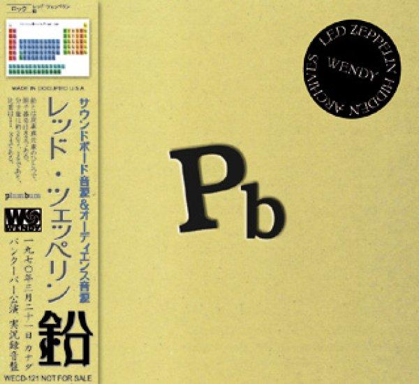 画像1: LED ZEPPELIN-Pb 【1CD】 (1)