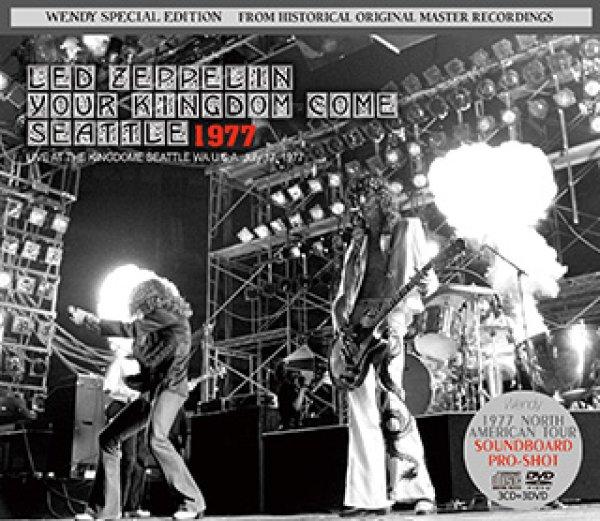 画像1: LED ZEPPELIN-YOUR KINGDOM COME SEATTLE 1977 【3CD+3DVD】 (1)