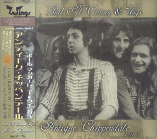 画像1: Paul McCartney-ANTIQUE CHIPPENDALE 【1CD】 (1)