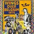 画像1: WINGS OVER BELGIUM 1972 【2CD】 (1)
