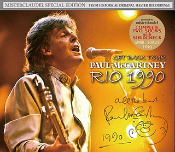 画像1: Paul McCartney-RIO 1990 【5CD+2DVD】 (1)