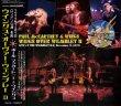 画像1: WINGS OVER WEMBLEY II 【2CD】 (1)