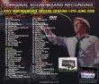 画像2: Paul McCartney-INDEPENDENCE CONCERT 2008 【2CD+DVD】 (2)