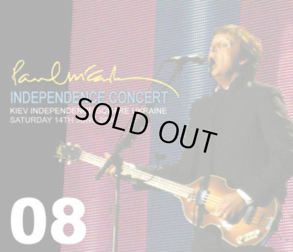 画像1: Paul McCartney-INDEPENDENCE CONCERT 2008 【2CD+DVD】 (1)