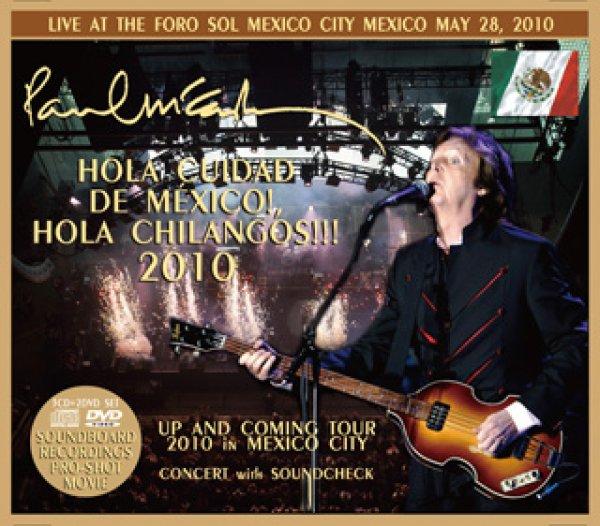 画像1: Paul McCartney-HOLA CUIDAD DE MEXICO!, HOLA CHILANGOS!!! 【3CD+2DVD】 (1)