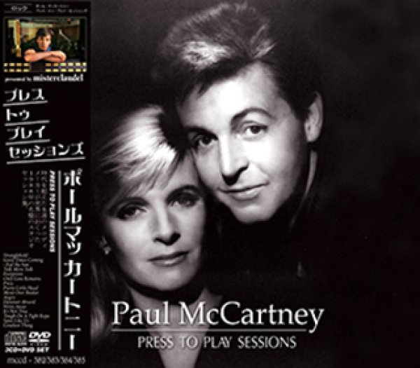 画像1: Paul McCartney-PRESS TO PLAY SESSIONS 【3CD+DVD】 (1)
