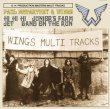 画像1: Paul McCartney-WINGS MULTI TRACKS 【2CD】 (1)