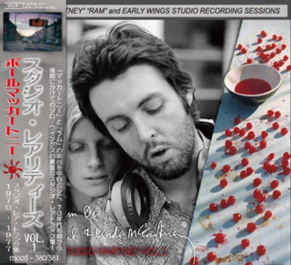画像1: Paul McCartney-STUDIO RARITIES Vol.1 【2CD】 (1)