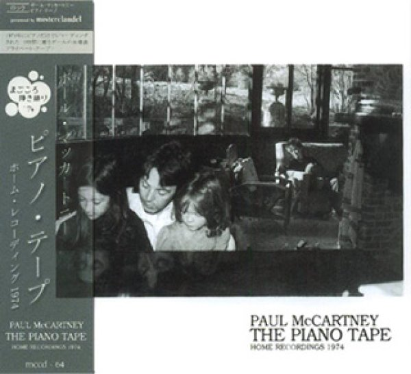 画像1: Paul McCartney-THE PIANO TAPE 【1CD】 (1)