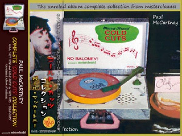 画像1: Paul McCartney-COMPLETE COLD CUTS COLLECTION 【4CD】 (1)