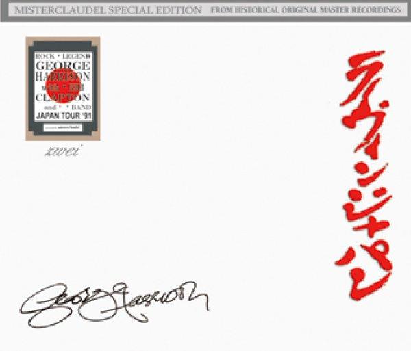 画像1: George Harrison-ROCK LEGENDS zwei 【6CD】 (1)