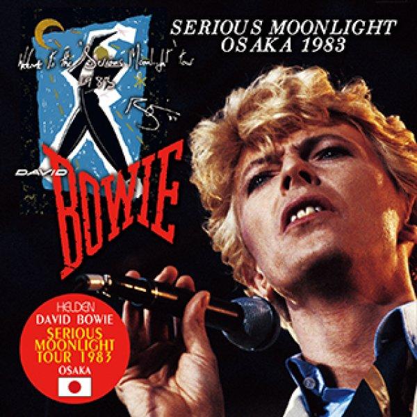 画像1: David Bowie-SERIOUS MOONLIGHT OSAKA 【2CD】 (1)
