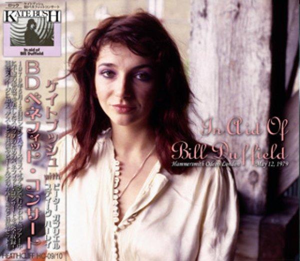 画像1: Kate Bush-IN AID OF BILL DUFFIELD 1979 【2CD】 (1)
