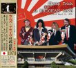 画像1: Cheap Trick-COMES ALIVE at BUDOKAN 1979 【2CD】 (1)