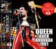 画像1: Queen-ROCK BUDOKAN 1981 【2CD】 (1)