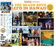 画像1: BEACH BOYS / LEI'D IN HAWAII 【2CD+DVD】 (1)