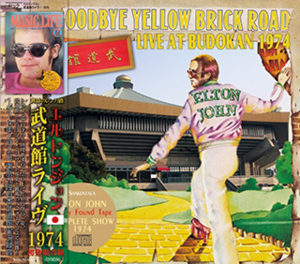 画像1: ELTON JOHN / LIVE AT BUDOKAN 1974 【2CD】 (1)