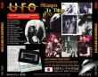 画像2: UFO / STRANGERS IN TOKYO 1979 【1CD】 (2)