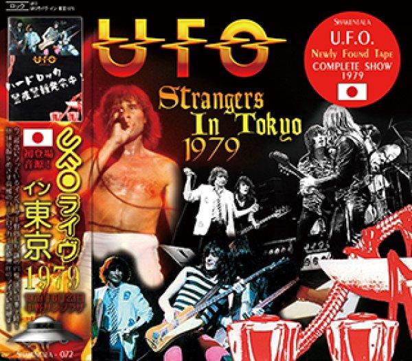 画像1: UFO / STRANGERS IN TOKYO 1979 【1CD】 (1)