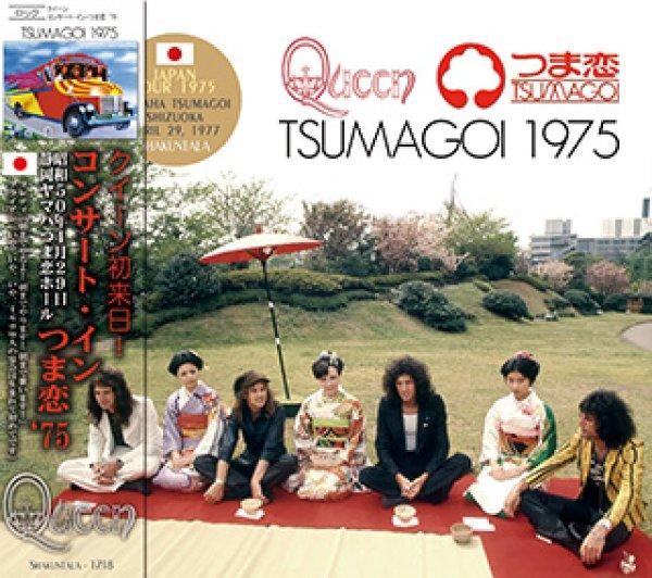 画像1: Queen-TSUMAGOI 1975 【2CD】 (1)
