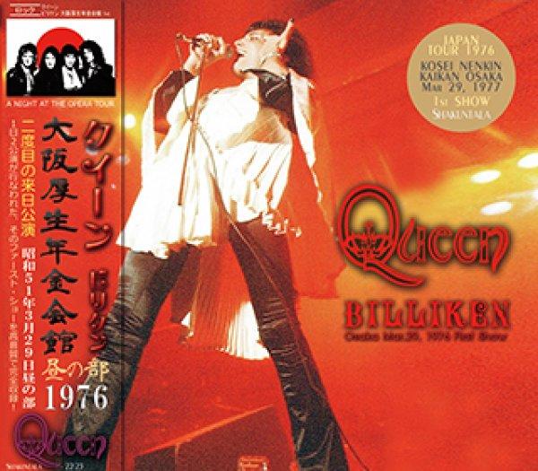 画像1: Queen-BILLIKEN 【2CD】 (1)