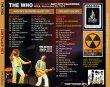 画像2: The Who-COW PALACE 1973 【2CD+DVD】 (2)
