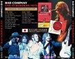 画像2: BAD COMPANY / LIVE AT BUDOKAN 1975 【2CD】 (2)