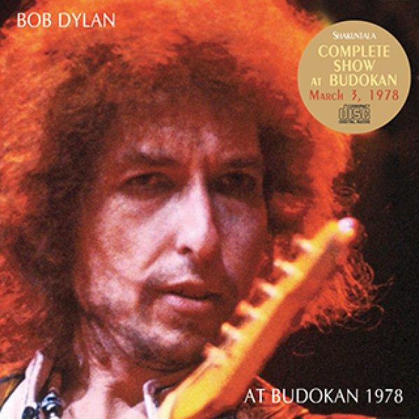 画像1: BOB DYLAN / AT BUDOKAN 1978 【2CD】 (1)