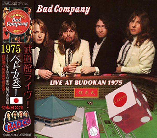 画像1: BAD COMPANY / LIVE AT BUDOKAN 1975 【2CD】 (1)