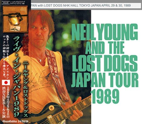 画像1: NEIL YOUNG and THE LOST DOGS JAPAN TOUR 1989 【3CD】 (1)