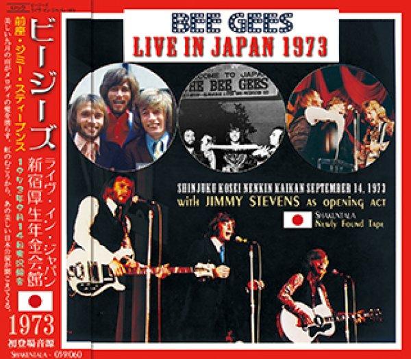 画像1: BEE GEES / LIVE IN JAPAN 1973 【2CD】 (1)