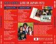 画像2: BEE GEES / LIVE IN JAPAN 1973 【2CD】 (2)