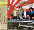 画像1: Cheap Trick-JAPAN JAM 2 at YOKOHAMA STADIUM 1980 【1CD】 (1)
