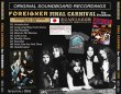 画像2: FOREIGNER / FINAL CARNIVAL for FREEDOM 【1CD】 (2)