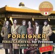 画像1: FOREIGNER / FINAL CARNIVAL for FREEDOM 【1CD】 (1)