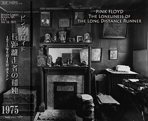 画像1: Pink Floyd-THE LONELINESS OF THE LONG DISTANCE RUNNER 【2CD】 (1)