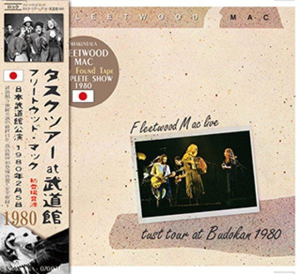 画像1: FLEETWOOD MAC / TUSK TOUR AT BUDOKAN 1980 【2CD】 (1)