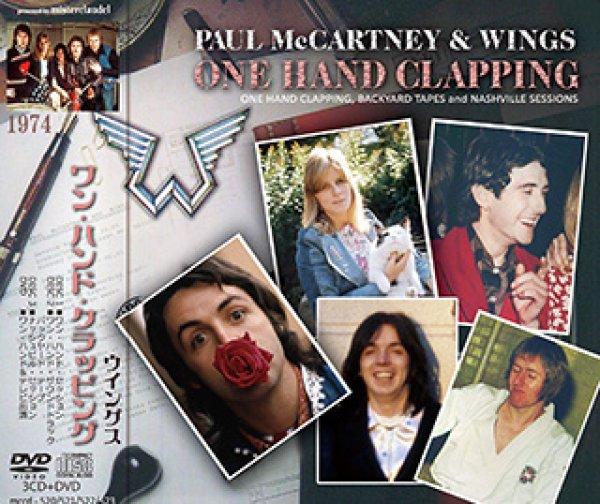 画像1: WINGS-ONE HAND CLAPPING 【3CD+DVD】 (1)