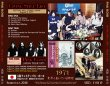 画像2: Pink Floyd-LIVING STILL LIFE - LIVE IN OSAKA 1971 - 【2CD】 (2)