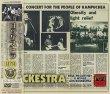 画像1: Paul McCartney-ROCKESTRA 【2CD+2DVD+TOUR PROGRAM】 (1)