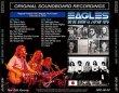 画像2: EAGLES-DO BE SHOW IN JAPAN 1976 【2CD】 (2)