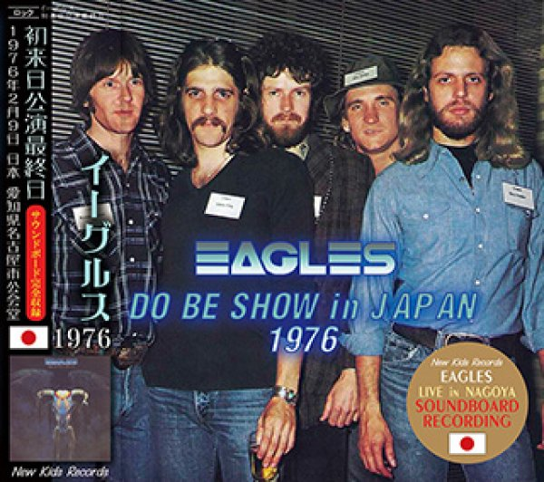画像1: EAGLES-DO BE SHOW IN JAPAN 1976 【2CD】 (1)
