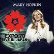 画像1: MARY HOPKIN / EXPO '70 LIVE IN JAPAN 【1CD】 (1)