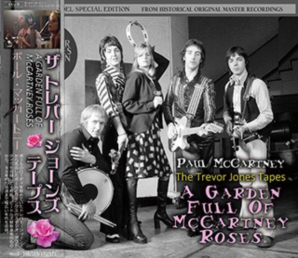 画像1: THE TREVOR JONES TAPES - GARDEN FULL OF McCARTNEY ROSES - 【4CD】 (1)
