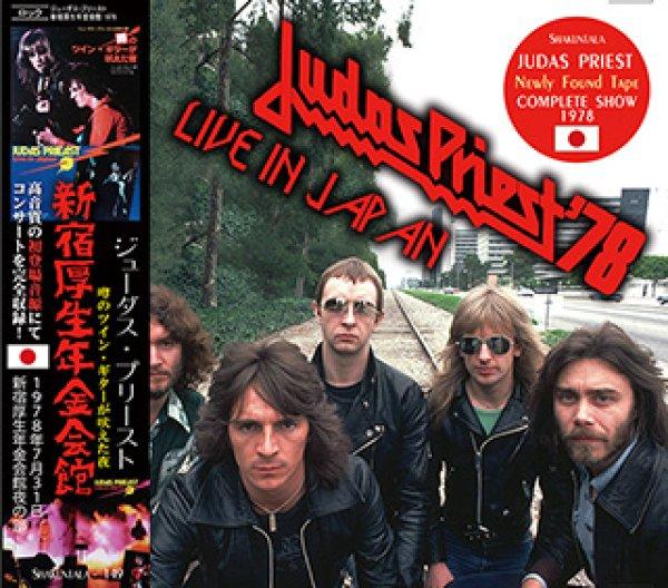 画像1: JUDAS PRIEST / LIVE IN JAPAN 1978 【1CD】 (1)