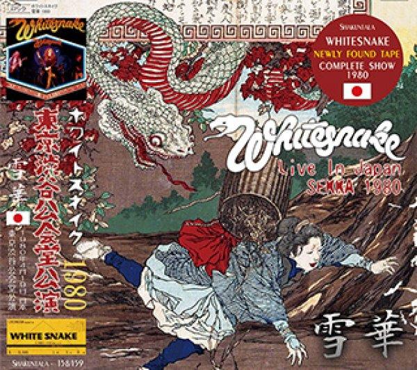 画像1: WHITESNAKE SEKKA LIVE IN JAPAN 1980 【2CD】 (1)