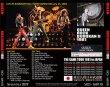 画像2: Queen-ROCK BUDOKAN II 1981 【2CD】 (2)
