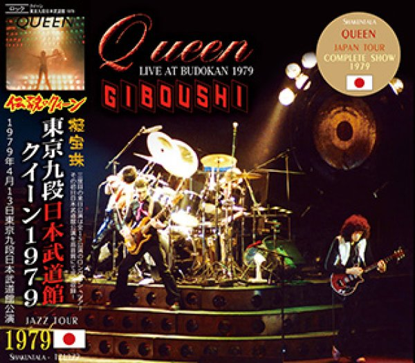 画像1: Queen-GIBOUSHI - LIVE AT BUDOKAN 1979 - 【2CD】 (1)