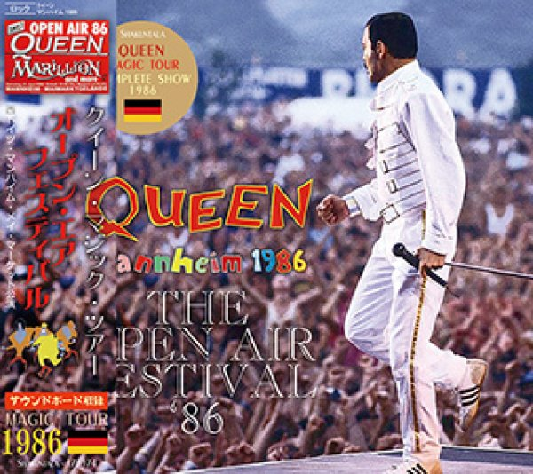 画像1: Queen-THE OPEN AIR FESTIVAL 1986 【2CD】 (1)